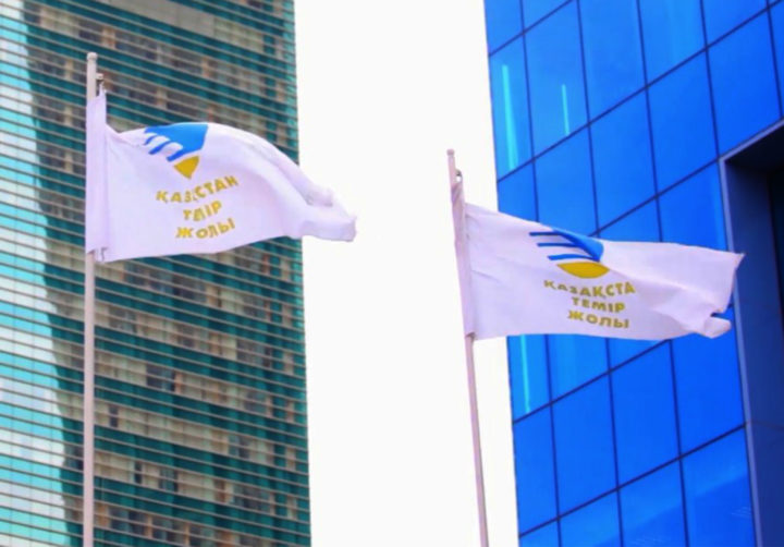 Флаг КТЖ