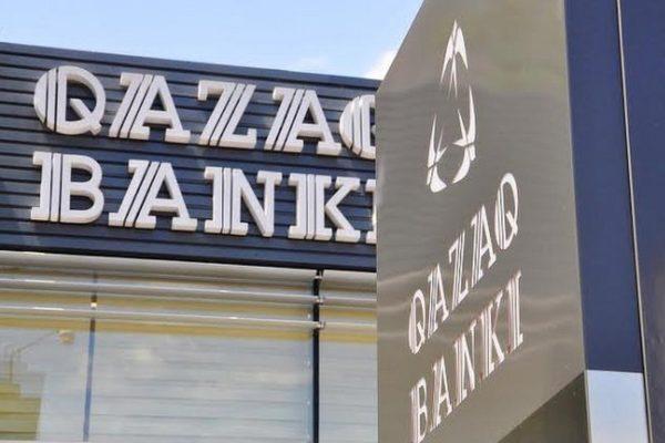 «Qazaq Banki» АҚ-ты мәжбүрлеп тарату туралы сот шешімі заңды күшіне енді