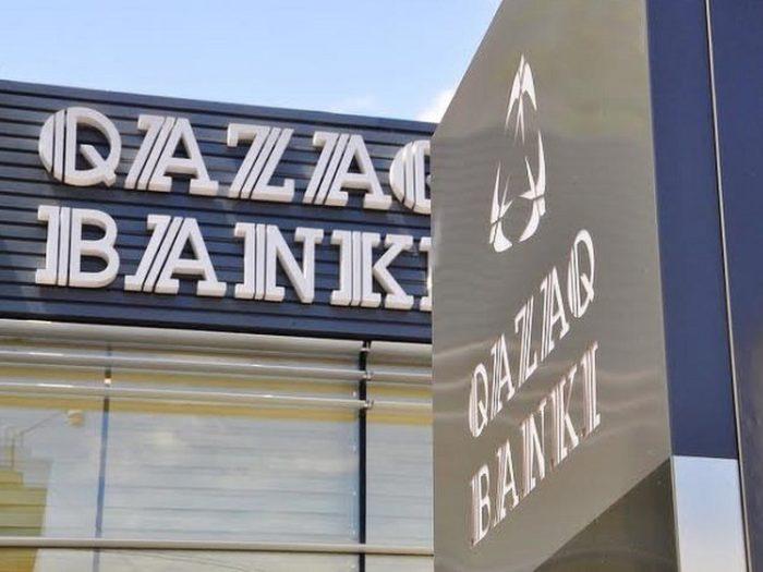 казак банки