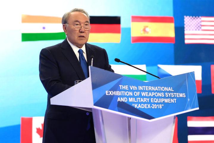 Назарбаев, кадекс 2018