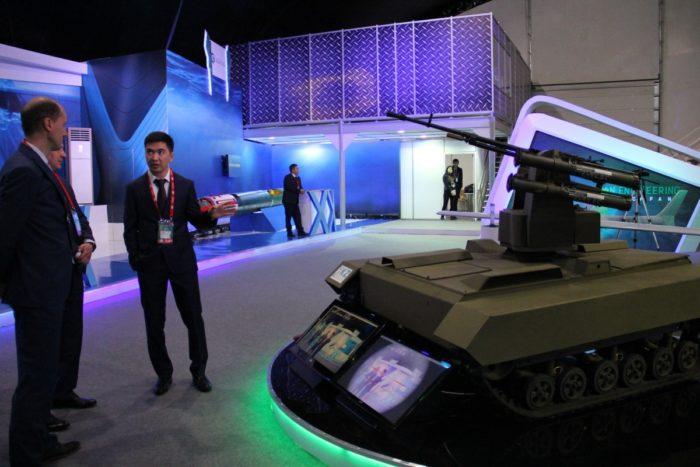 kadex вооружение военная техника