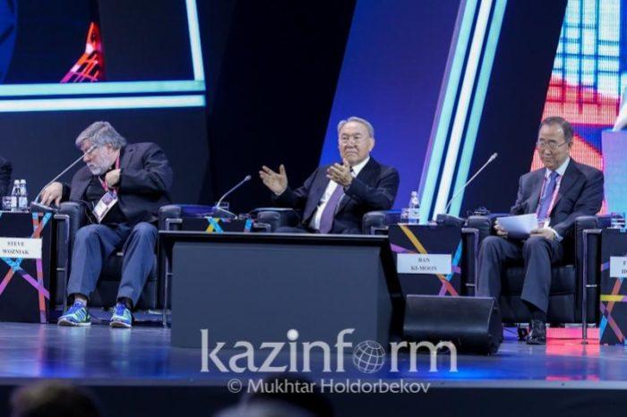 назарбаев аэф