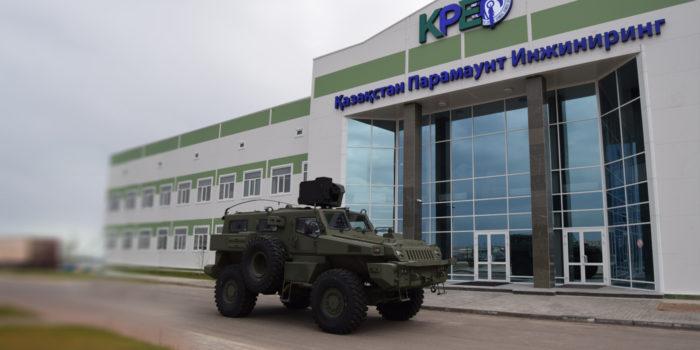 казахстан парамаунт инжиниринг