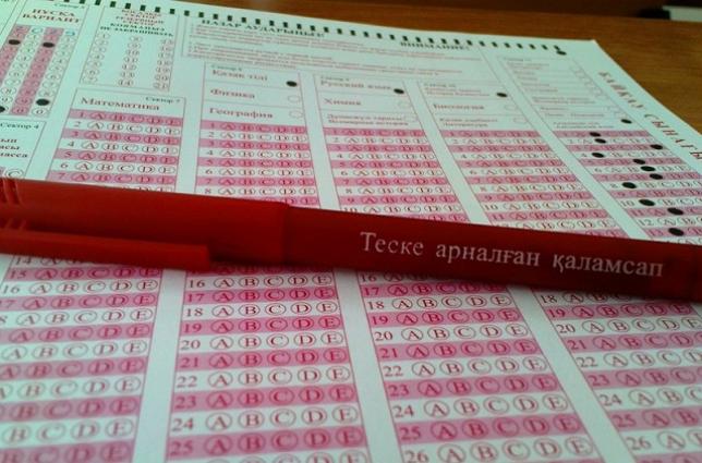 ент тестирование