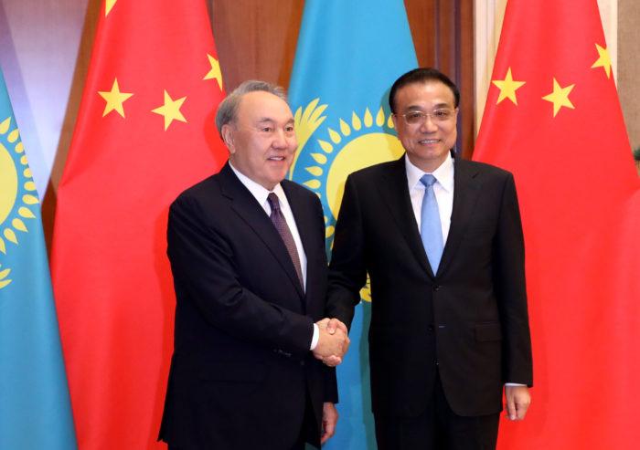 назарбаев кэцян