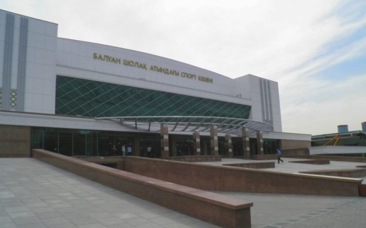 Дворец спорта, Алматы