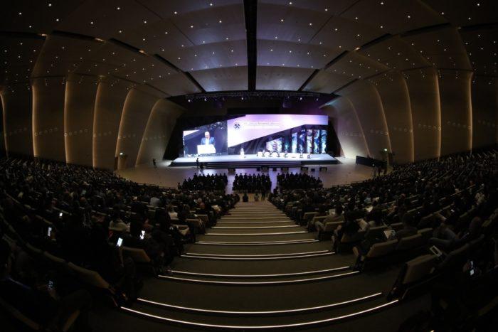 всемирный горный конгресс