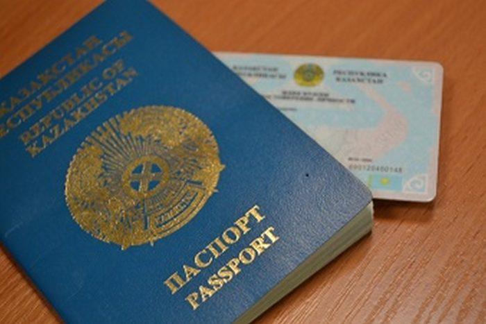 паспорт удостоверение документы