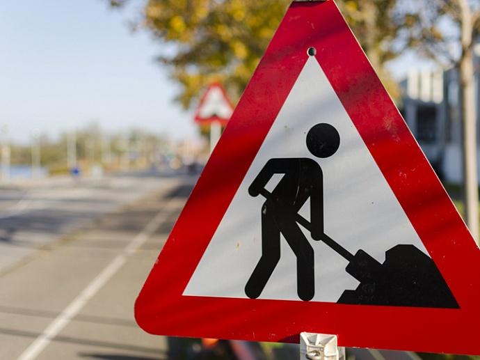 перекрытие ограничение движения закрытие дороги