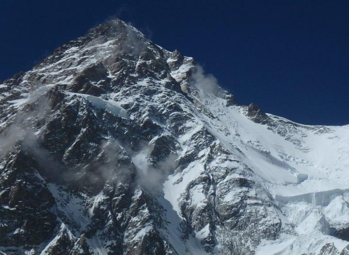 Гора Латок-2. Источник: bing.com