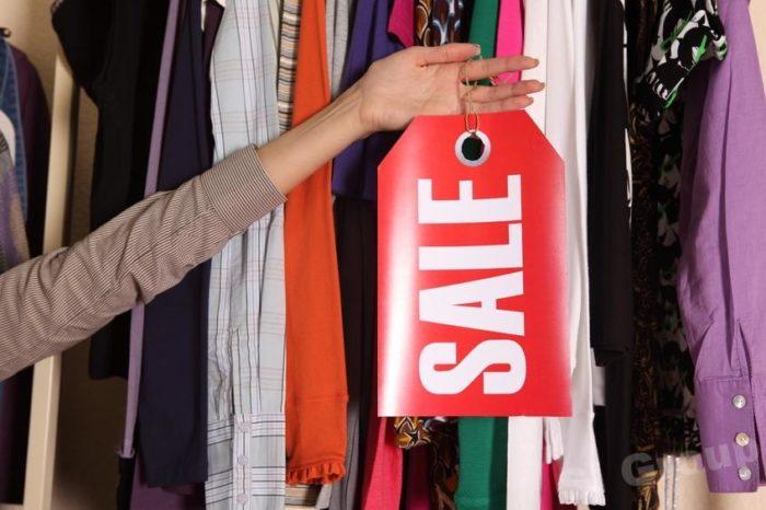 шопинг распродажа бренды