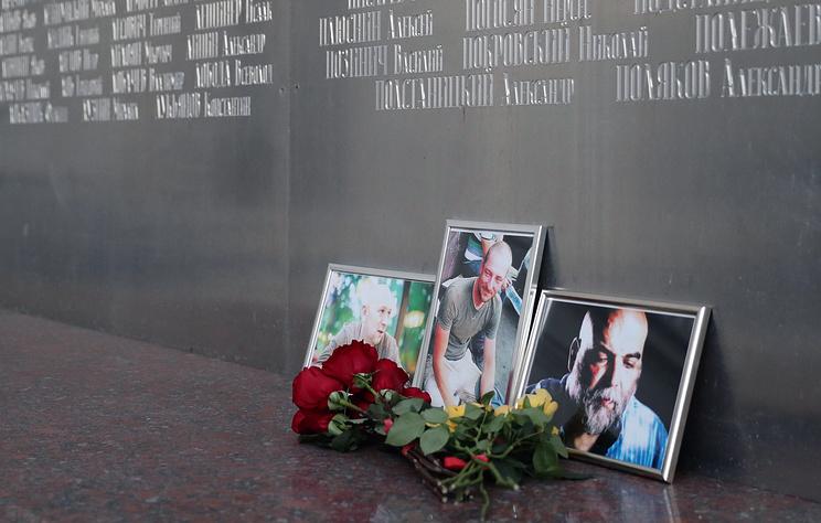 Убитые российские журналисты