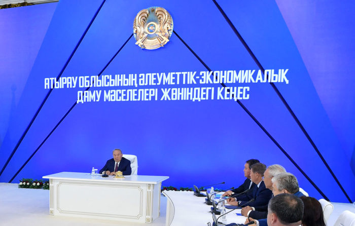 назарбаев атырау