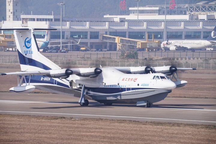 Самолет-амфибия, Китай