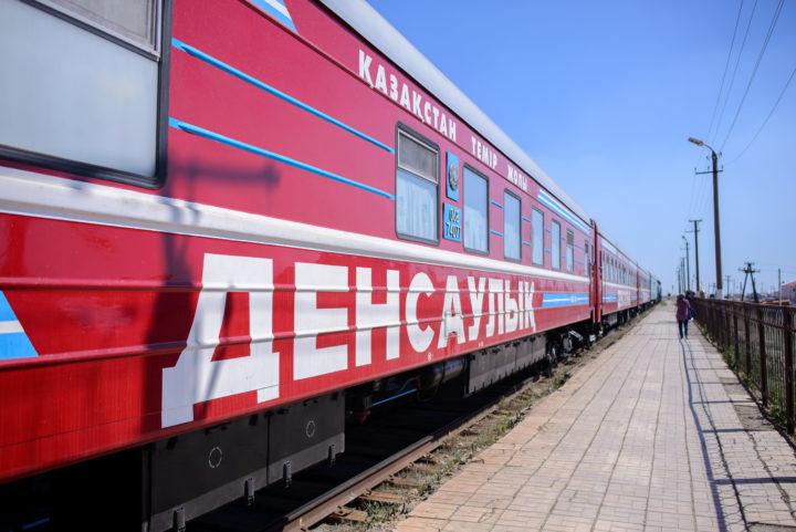 Поезд здоровья