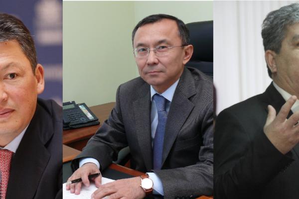 Кулибаев, Бимагамбетов, Даркеев