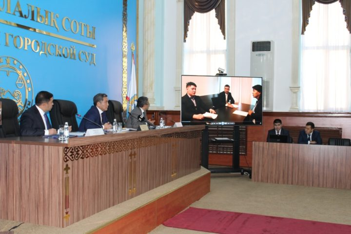 Фото: пресс-служба Алматинского городского суда