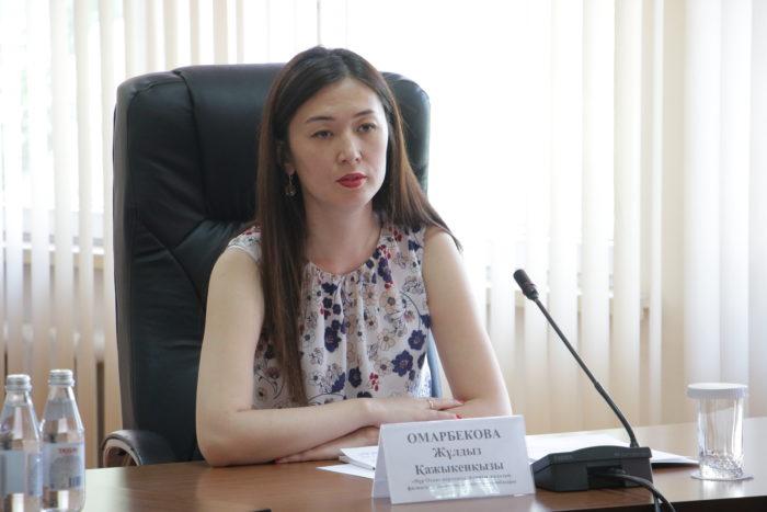 омарбекова