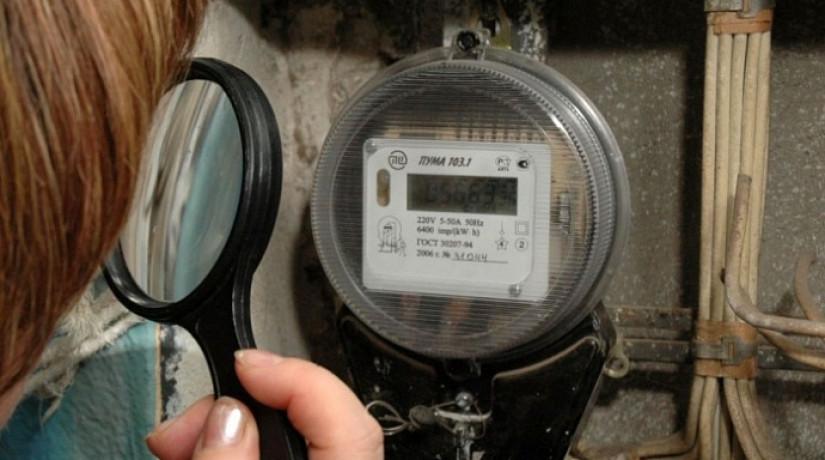 тариф электроэнергия