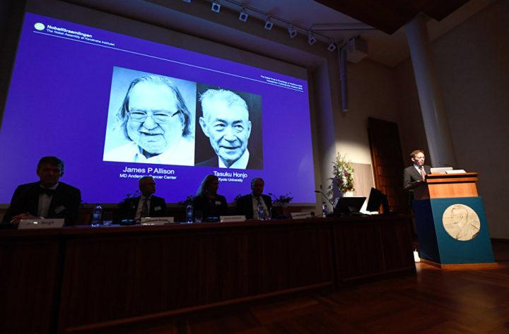 Нобелевская премия по медицине. Фото: AFP