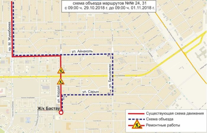 автобусы 24 и 31 сменили маршруты временно