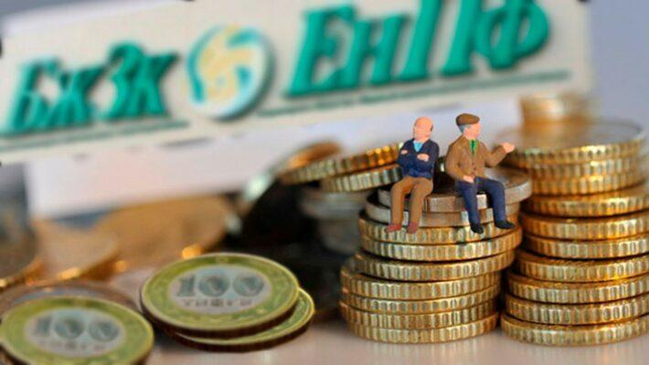 Первый займ бесплатно казахстан