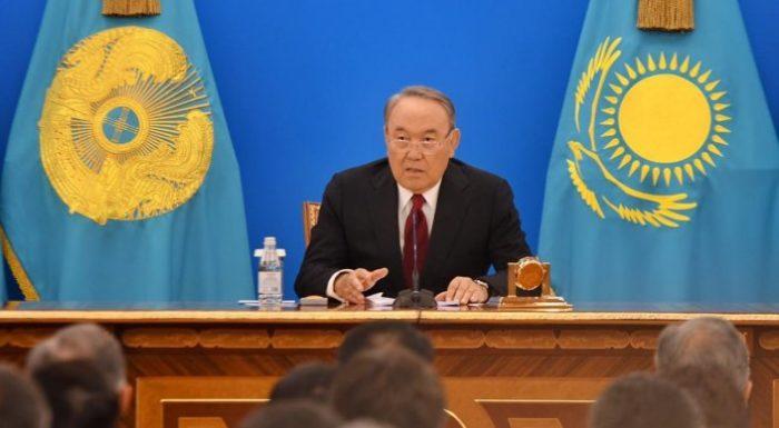 Назарбаев послание
