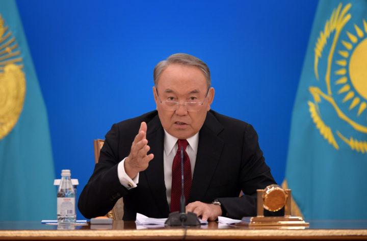 Назарбаев, послание 2018