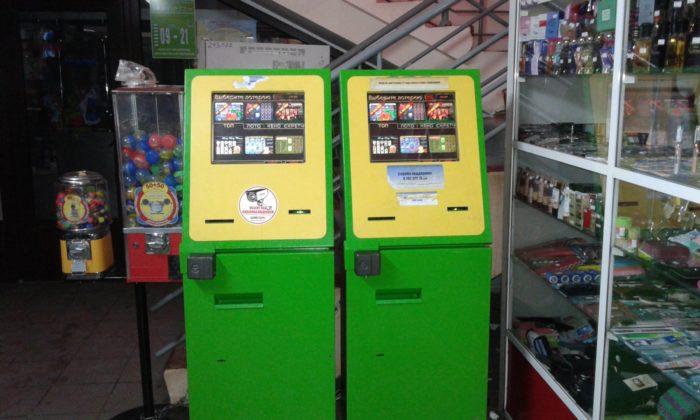 лотерейные терминалы