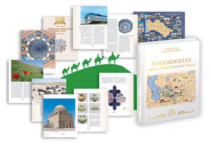 Книги Бердымухамедова. Источник: Turkmenistan.gov.tm