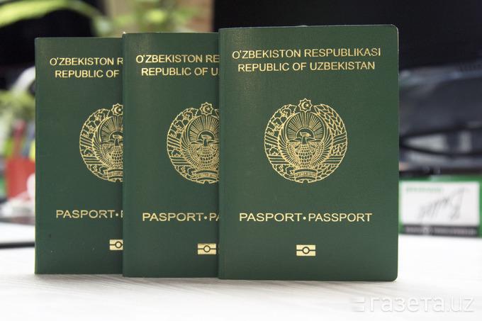 Паспорт, Узбекистан