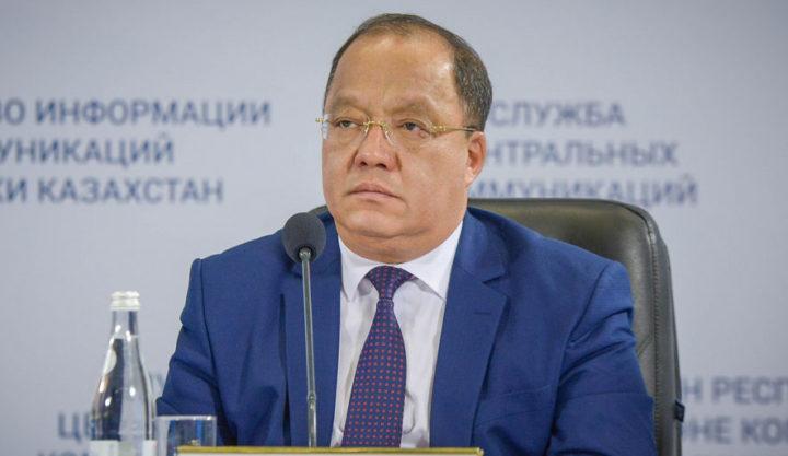 Толеутай Рахимбеков