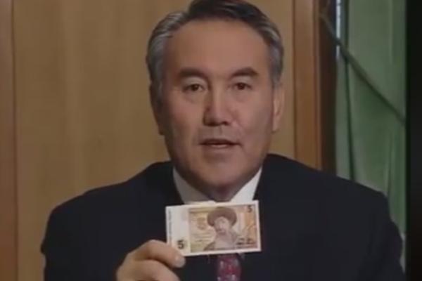 Архивное видео с первой партией тенге появилось в Сети