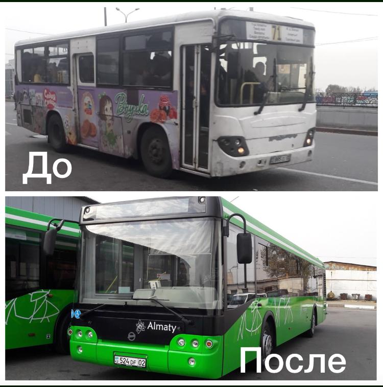 Автобус. Коллаж: пресс-служба акимата Алматы