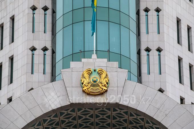 обновленный герб