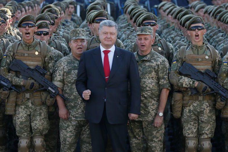 Порошенко, армия Украины