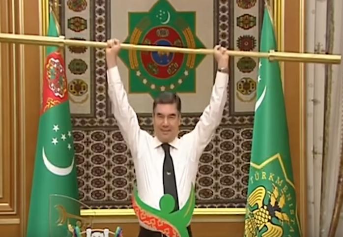 Бердымухамедов, штанга, Туркменистан