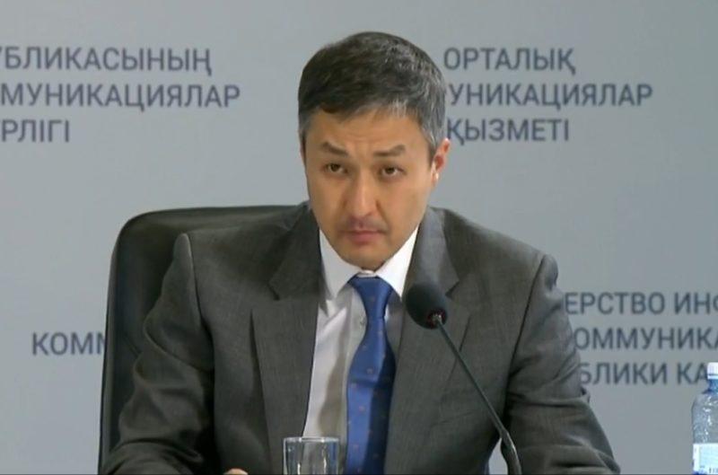 Олжас Бибанов