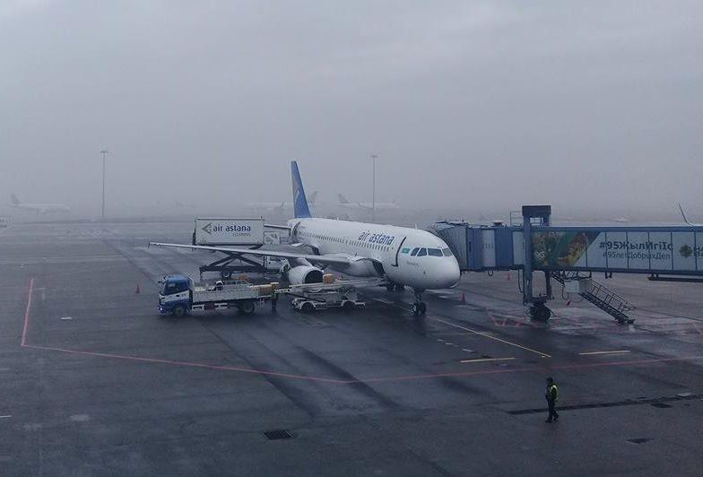 аэропорт алматы туман
