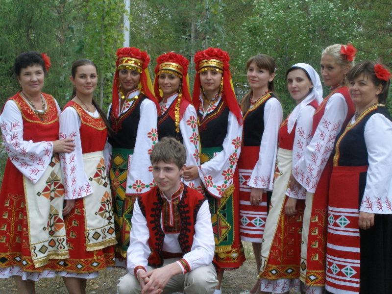 Image result for фото болгары