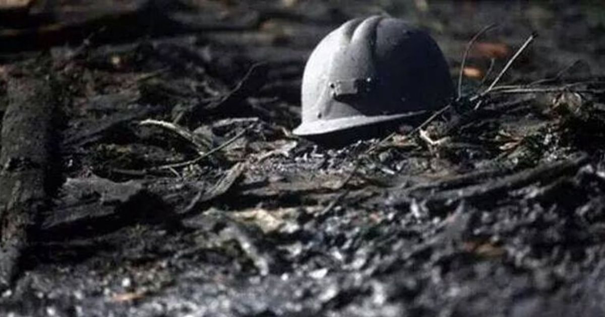 шахтер шахта