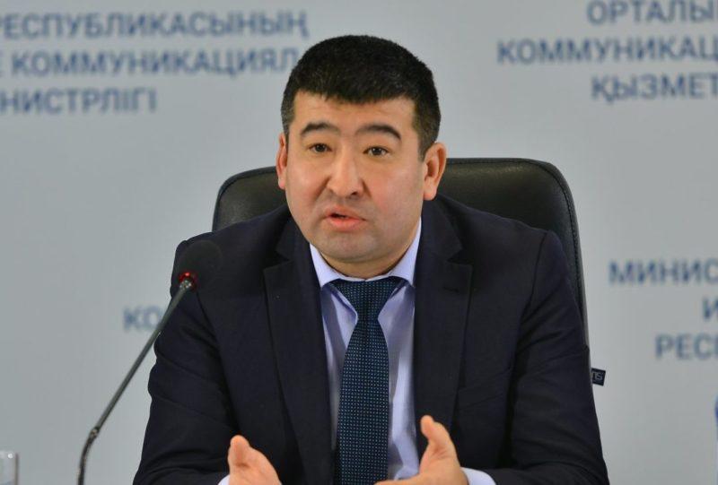 Нуржан Рахметуллаев