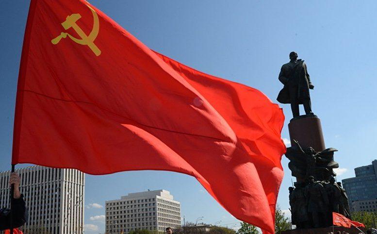 Флаг СССР, Советский Союз