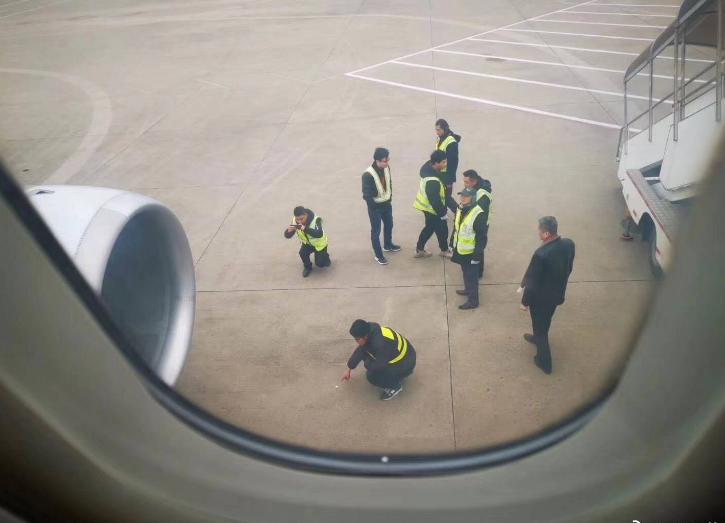 инцидент с самолетом