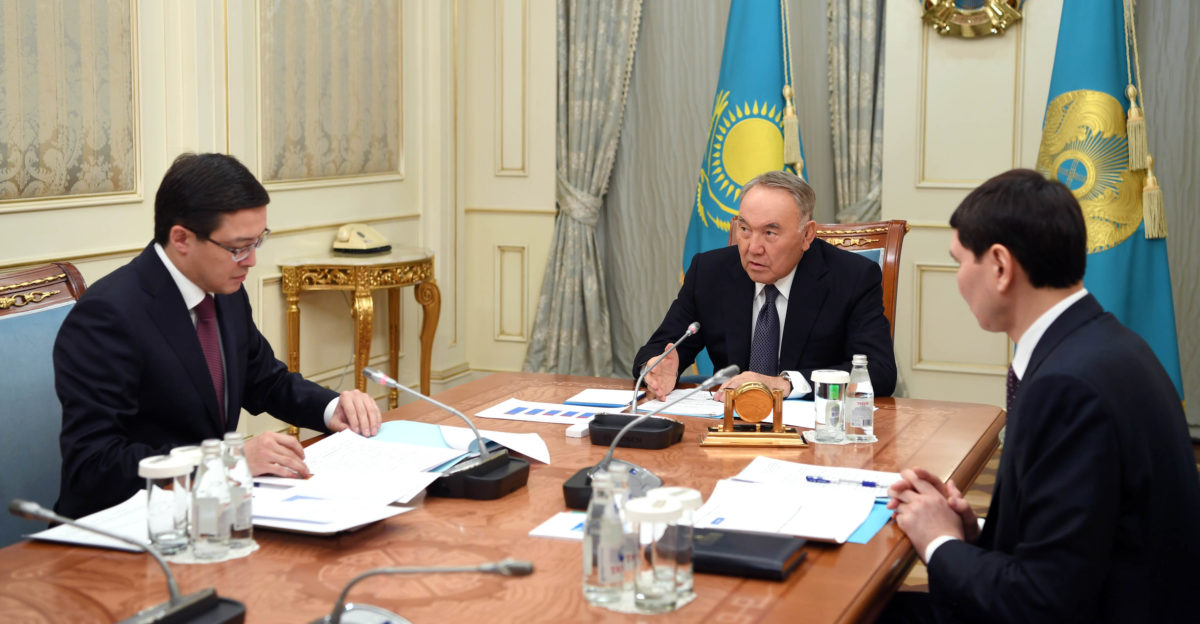 Назарбаев Акишев