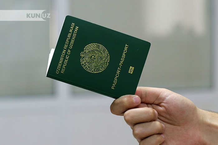 паспорт узбекистан