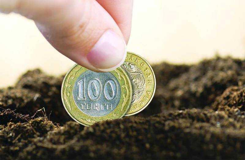 Что лучше инвестировать в казахстане онлайн заявки на карту в хом кредите