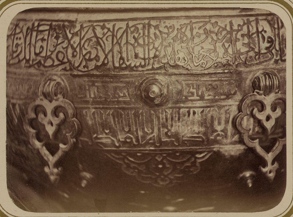 Надпись на казане в мавзолее Ходжи Ахмеда Ясави