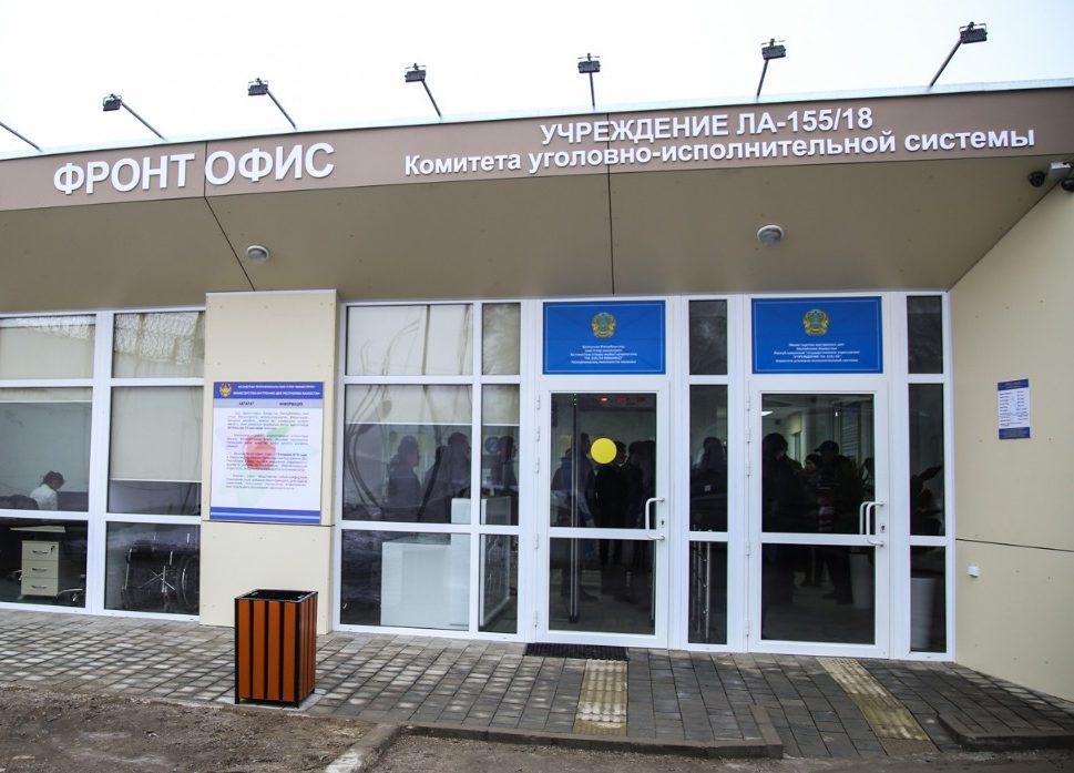 Фронт-офис полиции, Алматы