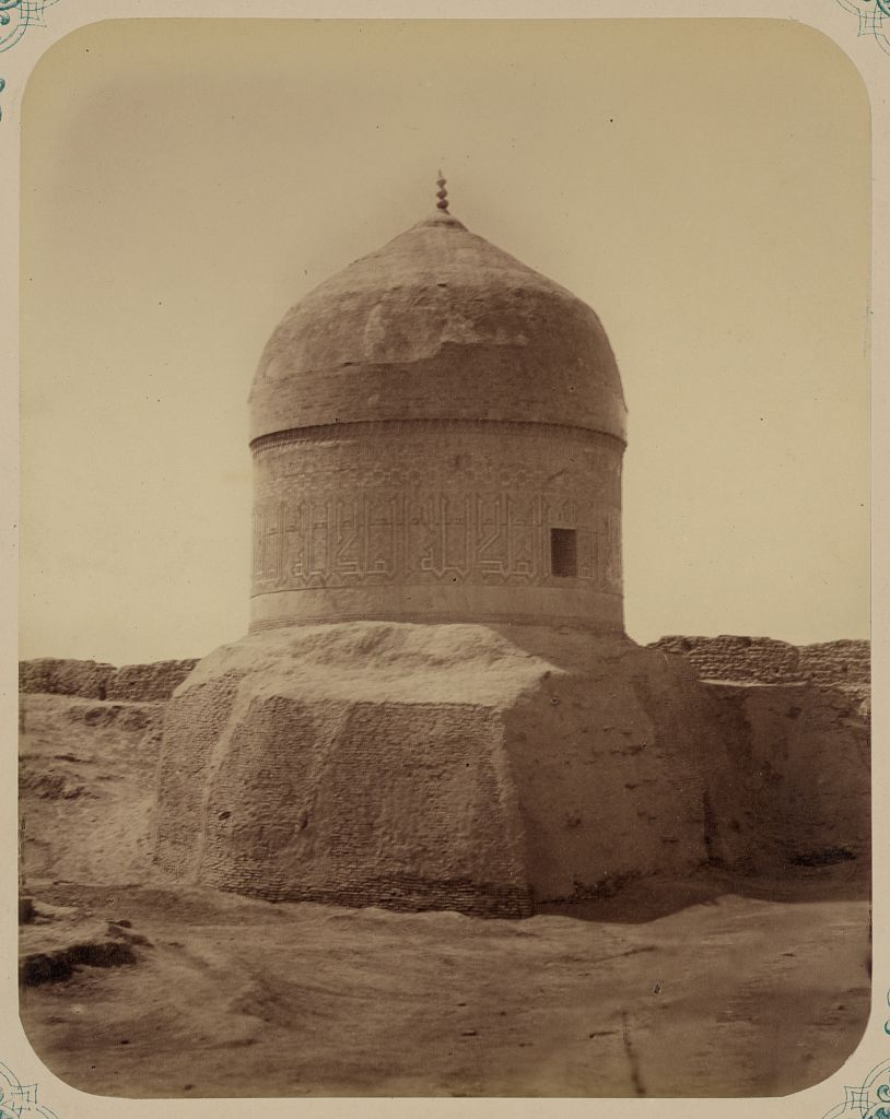 Мавзолей Рабиги-Бегим, Туркестан